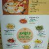 ナタラジ 荻窪店 (NATARAJ)