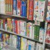 啓文堂書店 タウンセブン荻窪店