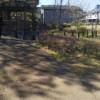 読書の森公園