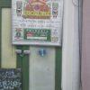 【閉店】ALOHA LOCO CAFE