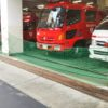 東京消防庁 杉並消防署