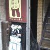 ぱんだ珈琲店