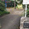 阿佐ヶ谷東公園