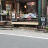 キク (Meat&Deli Cafe KIKU)